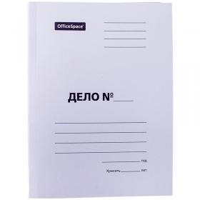 """Скоросшиватель OfficeSpace """"Дело"""", картон немелованный, 300г/м2, белый, пробитый, до 200л. 257318"""