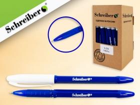 Ручка гелевая, цвет чернил - СИНИЙ, цветной корпус, белый колпачок,  S 234