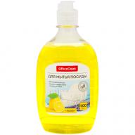 "Средство для мытья посуды OfficeClean ""Лимон"", 500мл 230169"