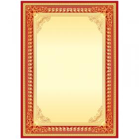 Бланк для грамот, дипломов, сертификатов A4, ArtSpace, мелованный картон BU_28154