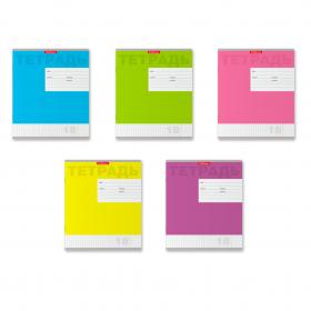 Тетрадь школьная ученическая ErichKrause® Классика новая, 18 листов, клетка (в плёнке по 10 шт.) 352