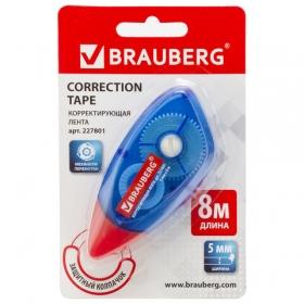 Корректирующая лента BRAUBERG 5мм*8м, корпус синий, механизм перемотки, блистер 227801