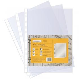 Папка-вкладыш с перфорацией OfficeSpace, А4, 30мкм, глянцевая ПВ_30ГЛ (100шт в уп.) (цена за 1 шт.)