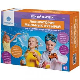"""Набор для опытов Intellectico """"Юный физик. Лаборатория мыльных пузырей"""", картонная коробка 219"""