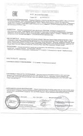 Алмазная мозаика с мольбертом  ПТИЦЫ У ФОНТАНА,21х25 см, 1 дизайн, частичная выкладка,  M-10401