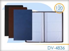 "Визитница на 120 визиток ""Darvish"" обложка к/з  DV-4836"