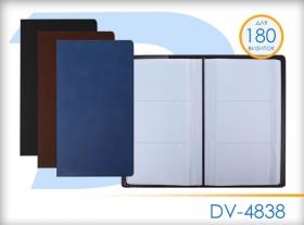 "Визитница на 180 визиток ""Darvish"" обложка к/з  DV-4838"