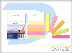 """Набор самоклеящих этикеток закладок 5цв. 100шт. """"Darvish"""" DV-1658"""