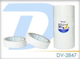 """Скотч двухсторонний 25 мм*20м """"Darvish"""" DV-2847"""
