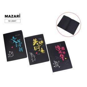 БЛОКНОТ HIEROGLYPH 2, 17,5 х 25,5 cм, 20 листов, черный внутренний бумажный блок, M-3847