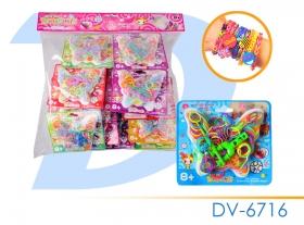 DV-6716 Набор резинок для плетения (рогатка для плетения,крючок,резинки,крепления) в блистере