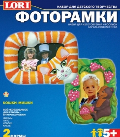 Набор для творчества, отливка барельефов, фоторамка, КОШКИ-МИШКИ, 2 формы арт.Н-065