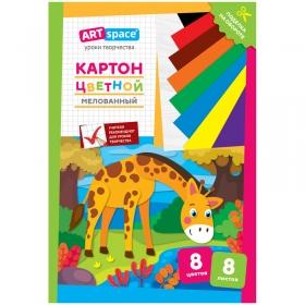 """Картон цветной A4, ArtSpace, 8л., 8цв., мелованный, в папке, """"Тигренок"""" Нк8-8_28657"""