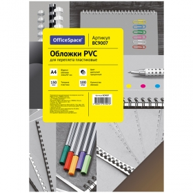 "Обложка А4 OfficeSpace ""PVC"" 150мкм, прозрачный дымчатый пластик, 100л."