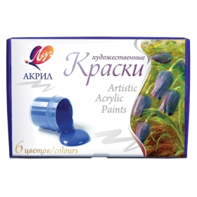 Краски акриловые художественные 6 цв., 22С 1408-08