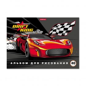 Альбом для рисования на клею ErichKrause® Drift King, А4, 40 листов 53179