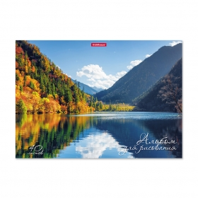 Альбом для рисования на клею ErichKrause® Фьорд, А4, 40 листов 53181