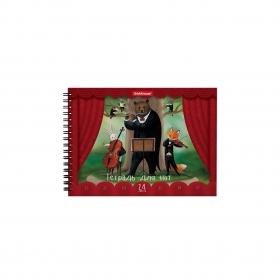 Тетрадь для нот на спирали ErichKrause® Лесной ансамбль, А5, 24 листа, горизонатальная ориентация 49