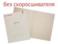 """Обложка для бумаг """"ДЕЛО"""" КТО,6 РБ  (обложка без механизма)"""