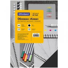 """Обложка А4 OfficeSpace """"Кожа"""" 230г/кв.м, черный картон, 100л. BC7060"""