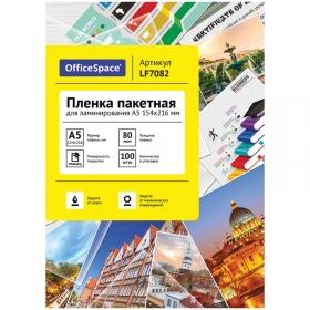 Пленка для ламинирования А5 OfficeSpace 154*216мм, 80мкм, глянец, 100л. LF7082