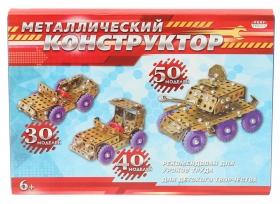 """Конструктор """"САМОДЕЛКИН"""" 40 моделей (246 деталей) К-9660"""