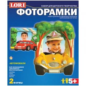 """Набор для творчества, отливка барельефов, фоторамка, """"Автомобили"""" Н-057"""
