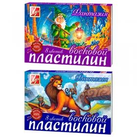 """Пластилин """"Фантазия"""" 08 цветов, 140гр., восковой, со стеком, картон 25С 1522-08"""