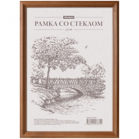 Рамка деревянная 21*30см, OfficeSpace, ЭКОНОМ, мокко, стекло 17мм 231568