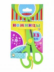 Ножницы детские 13 см. (НЖ-2549) пластик. кольца, защита на лезвиях, в картон. блистере,кратно 12