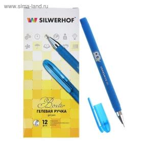 Ручка гелевая синяя BOXTER, 0,5мм, игольчатый пиш.узел, покрытие из микроскоп.каучука, 016040-02