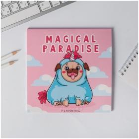 """Планер недатированный на склейке ArtFox """"Magical paradise"""", 17*17см., 50л."""