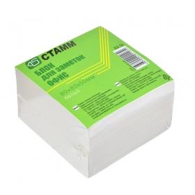 Блок для заметок 8*8*5 белый ОФИС  БЗ50