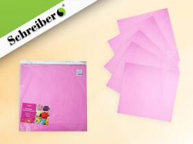 Фоамиран в листах, 50х50 см.,1 мм., 10 листов в упаковке, цвет СВЕТЛО-РОЗОВЫЙ S 126