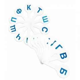 Веер-касса согласные буквы, Стамм ВК02
