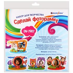 """Набор для творчества  """"Сделай фоторамку"""" DV-7907"""