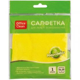 Салфетка для уборки OfficeClean, микрофибра, 25*25см, желтая 275758