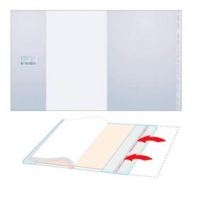 Обложка 215*360 для дневников и тетрадей, универсальная, с липким слоем, ПП 80 мкм SP 215.1