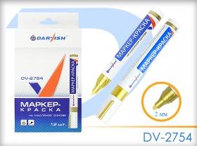 """Маркер-краска золот.""""Darvish"""" на маслян.основе DV-2754(GOLD)"""