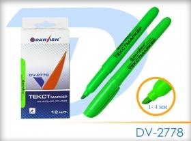 """ТекстМаркер зелёный """"Darvish"""" на водн.основе DV-2778(GREEN) узкие"""