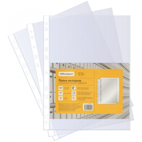 Папка-вкладыш с перфорацией OfficeSpace, А4, глянцевая, бюджет 299980