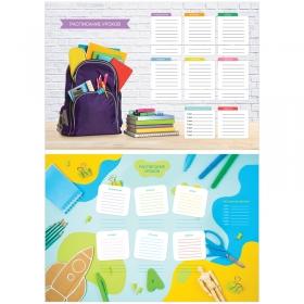 """Расписание уроков с расписанием звонков A3 ArtSpace, """"School"""" 296124"""