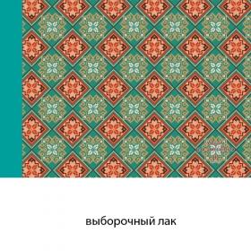 Альбомы для рисования 30л. Склейка. Вязаный узор (склейка, 30л.) АЛ301567