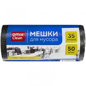 Мешки для мусора  35л OfficeClean ПНД, 48*55см, 6мкм, 50шт, черные, в рулоне 243959/А