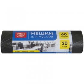 Мешки для мусора  60л OfficeClean ПНД, 58*65см, 6мкм, 20шт, черные, в рулоне 228595/А