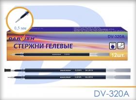 """Стержень гелевый  синий игольчатый наконечник """"Darvish"""" DV-320А (син)"""