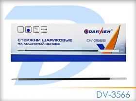 """Стержень шар. 142мм синий  на масляной основе """"Darvish"""" 0,7 мм DV-3566"""