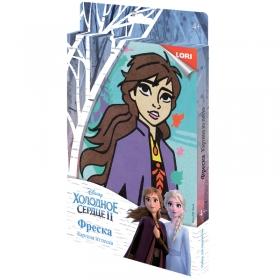 "Фреска-картина из песка Lori ""Disney. Холодное сердце-2. Анна"", картонная коробка Кпд-021"