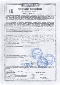 """Конструктор пластиковый """"Пляж"""" 35 элементов К-7182"""
