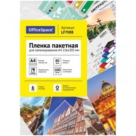 Пленка для ламинирования А4 OfficeSpace 216*303мм, 80мкм, глянец, 100л. LF7088
